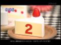 はなまるランキング画像02