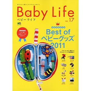 baby_life_no17