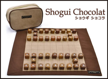 shogi_chocolat_r1_c1.jpg